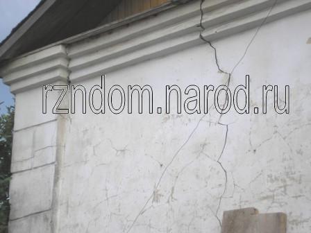 Ремонт фасада здания владивосток